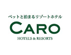 ペットと泊まるリゾートホテル CARO