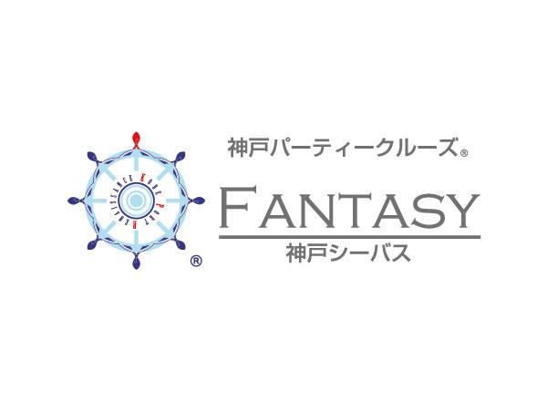 早駒運輸株式会社 神戸シーバス