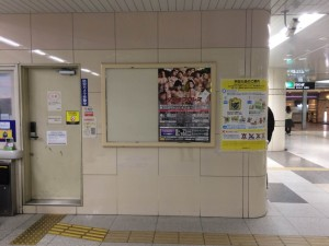 JR西_難波160328②-768x576