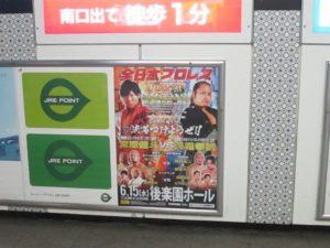 錦糸町-2